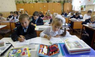 Краснодарская школа объявила о наборе 20 первых классов