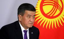 Киргизия лавирует между Россией и Китаем