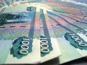 Бюджет Республики Коми секвестирован не будет