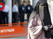 В Германии одобрили частичный запрет на скрывающую лицо одежду