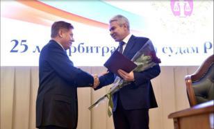 Российские судьи отметили 25-летие арбитражных судов в стране