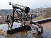 1812 год: реальная война на Украине
