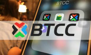 Гонконгский инвестфонд купил старейшую биткоин-биржу Китая BTCC