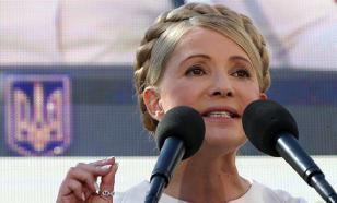Тимошенко требует от Зеленского преследования старой власти на Украине