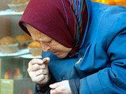 Кому на Руси жить на пенсию?