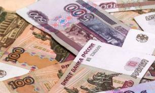 Россияне определили, что будет на банкнотах 200 и 2000 рублей