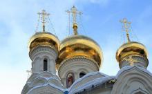 РПЦ объявила об ответе Константинопольскому патриархату