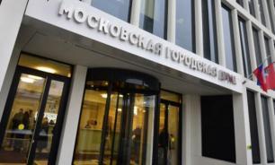 ЦИК назвал основные причины отказа в регистрации кандидатов в МГД