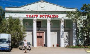 В Москве и Санкт-Петербурге пройдут гастроли Государственного театра эстрады Якутии