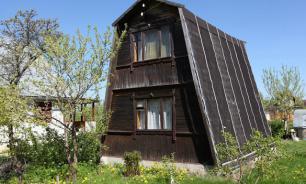 Зарегистрирован рост числа объявлений о продаже загородного участка с домом