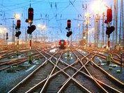 РЖД начали продавать билеты на поезд до Парижа
