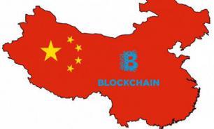 В Китае разработали новый майнер