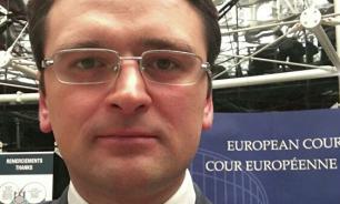 Вице-премьер Украины: Запад пока против членства республики в ЕС и НАТО