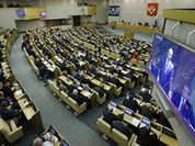 Сергей Нарышкин: Запрос в КС о переносе выборов направит Совет Федерации