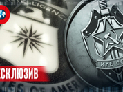 Афганистан: КГБ против ЦРУ и пакистанской военной разведки