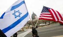 Опасность конфликта Израиля и Ирана выросла - аналитик