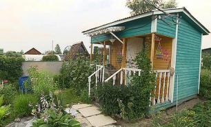 Дачные хозпостройки признают садовыми домами