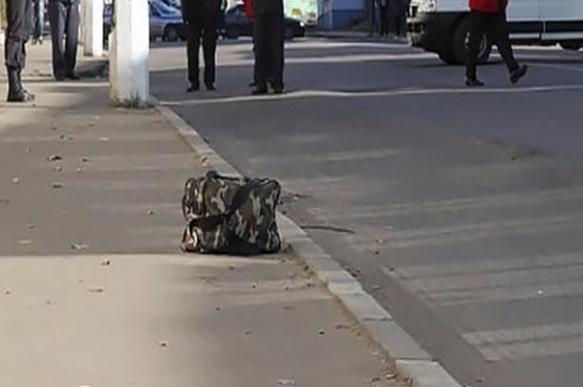 Росгвардейцы обнаружили в Азове сумку с костью шерстистого мамонта
