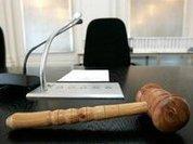 Украина по суду лишилась бывшей советской собственности