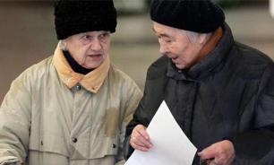 Times пророчит вымирание россиян к 2050 году