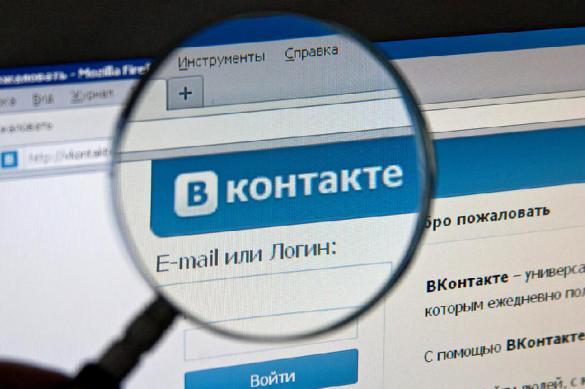 """Полиция хочет следить за каждым постом """"ВКонтакте"""""""