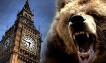 Украина надеется отправить в Керченский пролив британский корабль