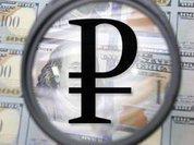 Европейская валюта упала до ноябрьских значений
