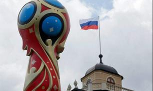 Стали известны цены на матчи Чемпионата мира по футболу