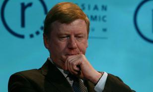 """В последний момент: как Путин и ФСБ спасли """"Роснано"""" от Чубайса"""