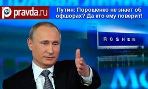 Путин рассказал о главной отмазке Киева