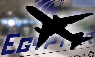 Обломки разбившегося А320 авиакомпании EgyptAir найдены в Средиземном море