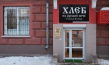 В Кемерово временно закрыли пекарню, которая не стала обслуживать геев