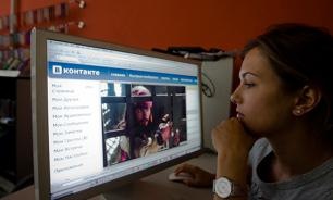 Как работает закон против интернет-пиратов