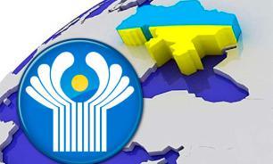 Украина собирается сбежать из СНГ