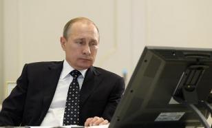 Обама напоследок обвинил Путина в хакерстве