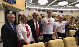 КПРФ послушно поддержала законопроект о пенсионной реформе
