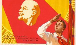 Ирина Фришман: День пионера для тех, кто помнит свое детство