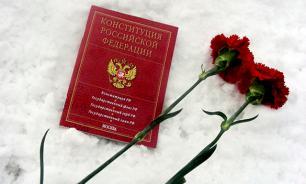 В вараньей шкуре: малоизвестные факты о Конституции РФ