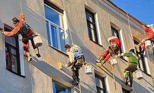 Плата за капремонт в Москве вырастет на 7% с 1 января
