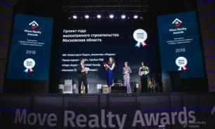 Move Realty Awards представит 2 новые номинации