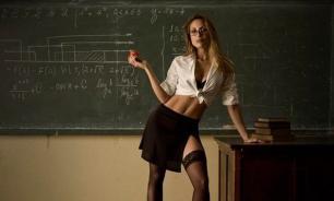Учительница из Канска соблазняла 15-летнего старшеклассника
