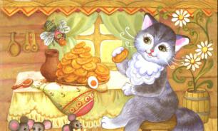 Образ кошки в русском фольклоре
