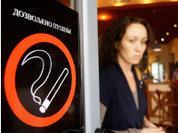 Бюджету готовят табачные заплатки