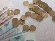 Ростовчане делают ставку на инвестиции