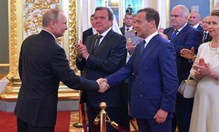 Президент внес кандидатуру нового премьера - это Медведев