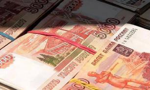 Путин подписал закон об ограничении ежедневного снятия наличных при помощи анонимных электронных средств платежа