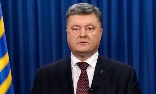 Киев не хочет соблюдать финансовый пост