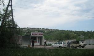Власти Новоульяновска спасли село от гей-парада