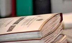В Челябинске передали в суд уголовное дело одного из кандидатов в губернаторы