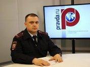 Участковый - самый публичный полицейский